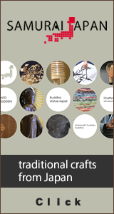 Samurai Japan  Typical Traditional Japanese Craft